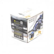 Baterie MOTO Xtreme POWERSPORT 12V 13Ah